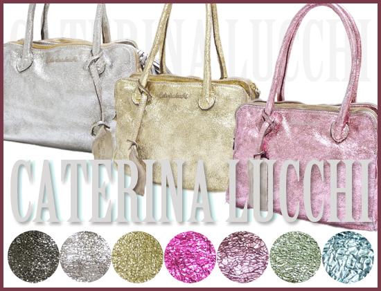CATERINA LUCCHI(カテリーナルッキ)のバッグは、強く情熱的な女性が女性らしく個性を表現するためにデザインされています。