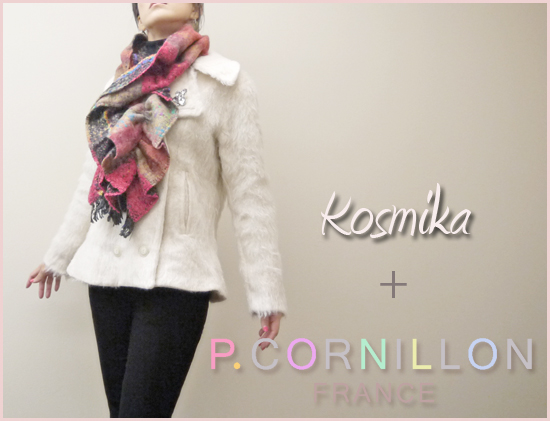 シャギーのふわふわ感が可愛らしいkosmikaのショートジャケットコート。大人可愛いアラサー&アラフォーファッション