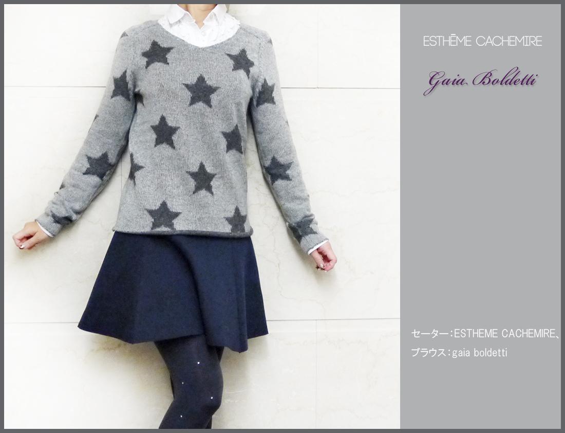 カシミア100%セーターではめずらしい柄物!ジャガード織りの星柄が可愛い!!やや厚手の柔らかいカシミアなのでとても暖かいです。