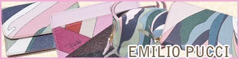 ���ߥꥪ�ץå����ԡ������ݡ������ʰ¡�EMILIO PUCCI