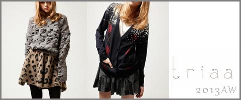 triaaは、VINTAGE×MODE×SWEET をコンセプトに、着る人が幸せになる服をデザインした今年デビューのブランド。