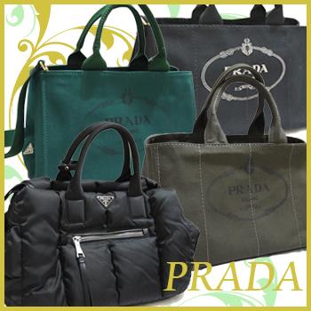 プラダ PRADA バッグ・かばん・鞄
