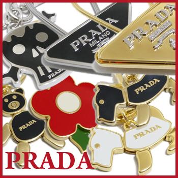 PRADA プラダ キーホルダー 小物。プレゼントに最適