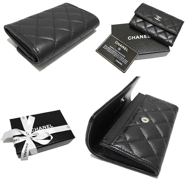 シャネル マトラッセ レザーカードケース(名刺入れ) 黒 CHANEL