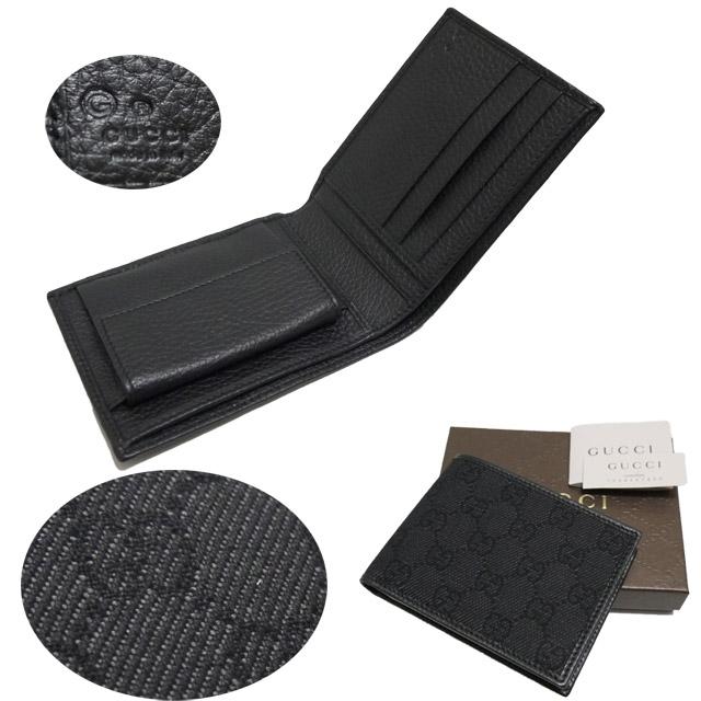 グッチ GG柄キャンバス メンズ二つ折り財布 コインケース付 黒 GUCCI