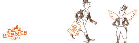 HERMES(エルメス)のバッグ・お財布などの格安通販