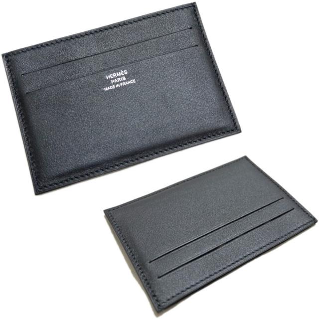 エルメス シルクイン シチズン ツイル(Citizen Twill) カードケース(名刺入れ) 黒×グレー HERMES