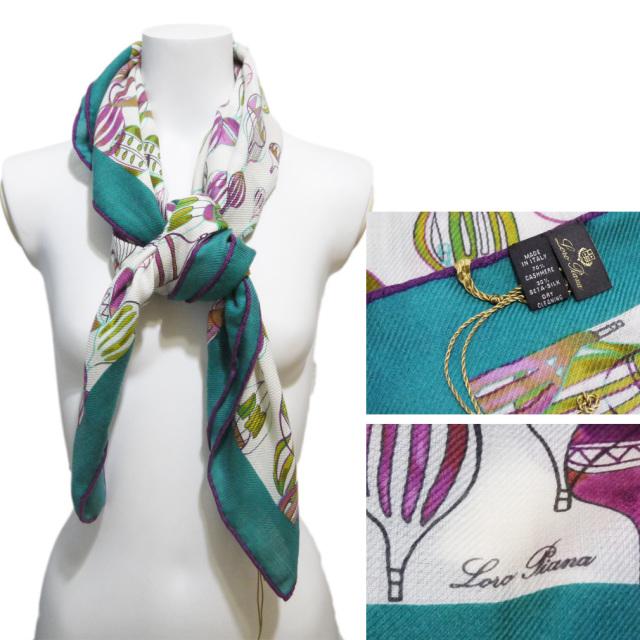 ロロピアーナ カシミア×シルク 気球柄 スカーフ 緑 Loro Piana