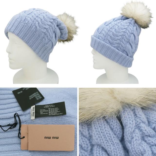 ミュウミュウ FOXファーポンポン付 カシミア混ケーブルニット帽子 ブルー(ASTRALE) miu miu