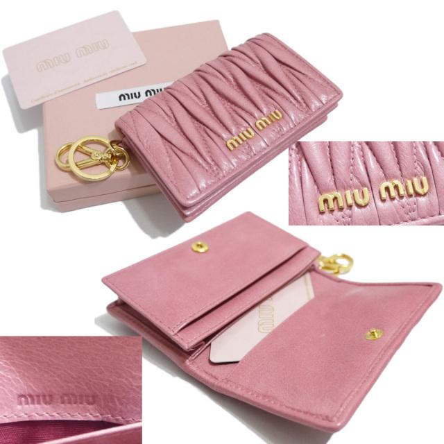 ミュウミュウ マテラッセ キーホルダー・フック付カードケース(名刺入れ) ピンク(LOTO) 5MC407 miu miu