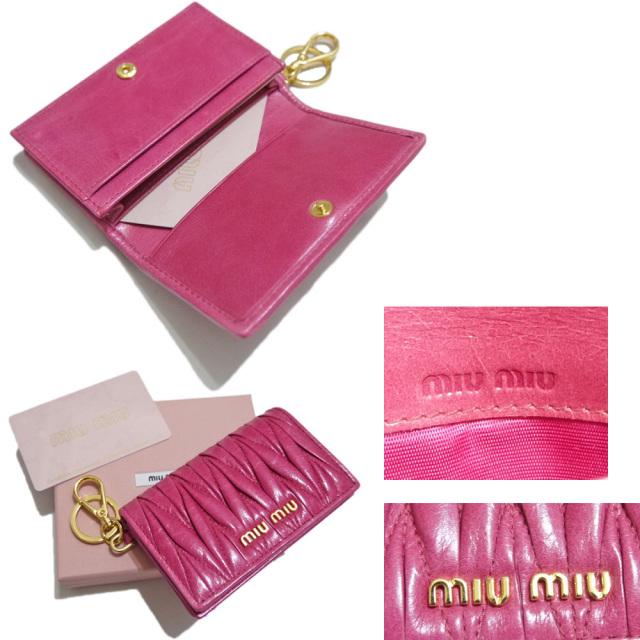 ミュウミュウ マテラッセ キーホルダー・フック付カードケース(名刺入れ) ピンク(PEONIA) 5MC407 miu miu