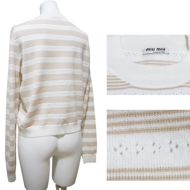 ミュウミュウ ボーダー ウール セーター(ニット) ベージュ×白 #40 miu miu
