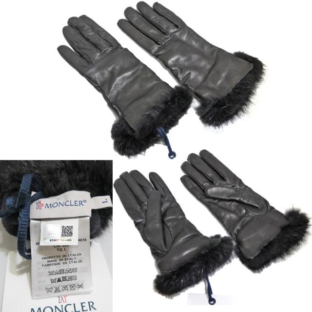 モンクレール ビーバー毛皮付き レザーグローブ(手袋) 黒 #L  MONCLER