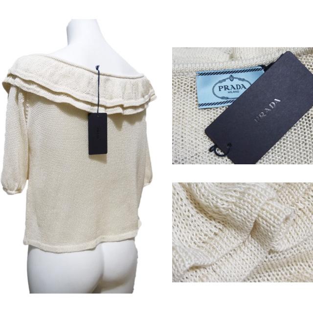 プラダ シルク混コットンニット フリル半袖セーター キナリ #40 PRADA