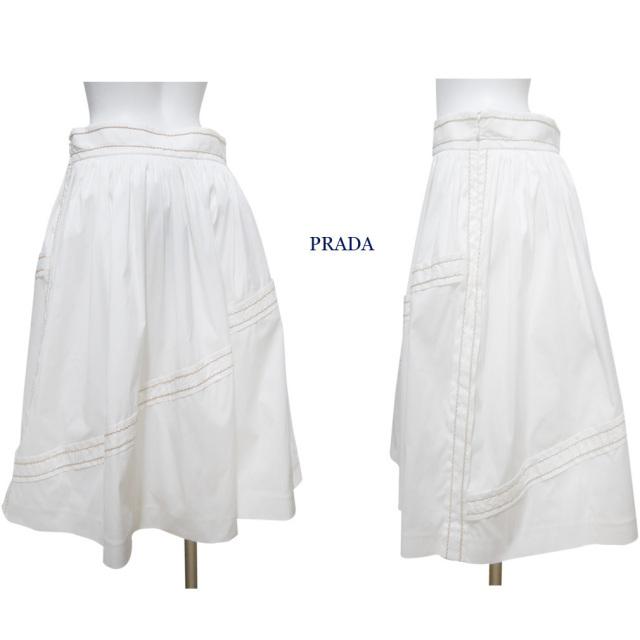プラダ コットン ボリュームフレアースカート 白 #42 PRADA
