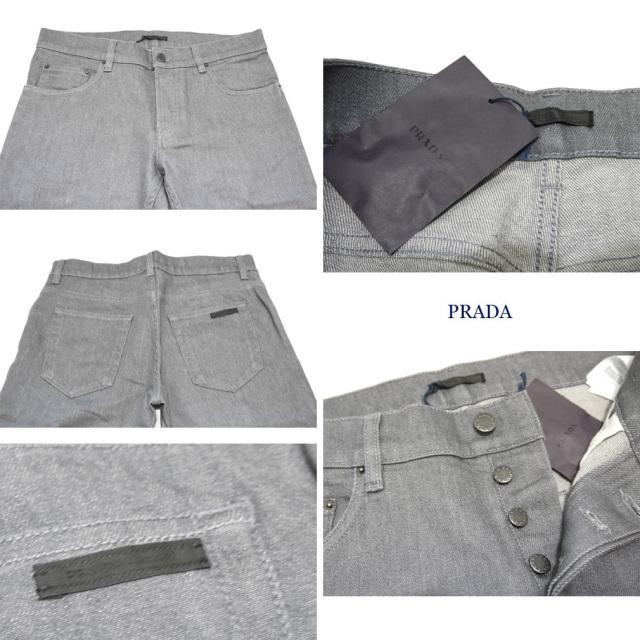 プラダ メンズ デニムパンツ(ジーンズ) グレー #31  PRADA