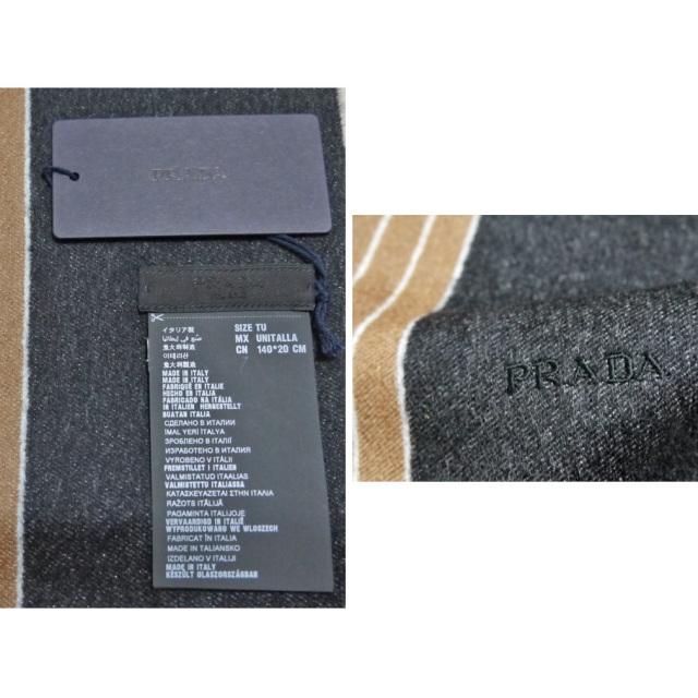 プラダ カシミア100% フリンジマフラー キャメル×チャコール PRADA