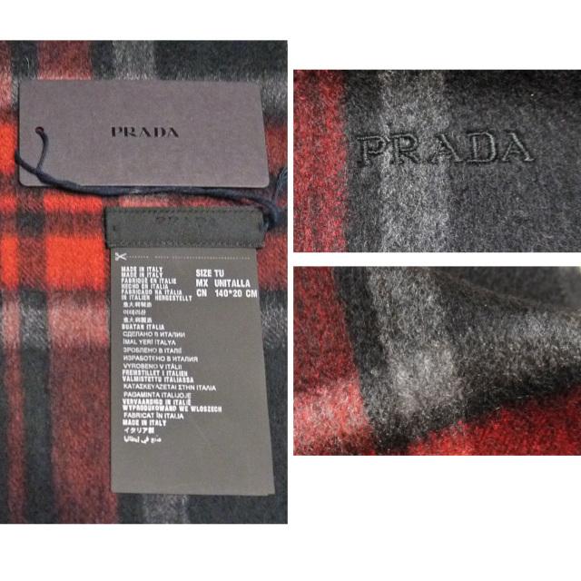 プラダ カシミア100% チェック柄フリンジマフラー 黒×赤 PRADA