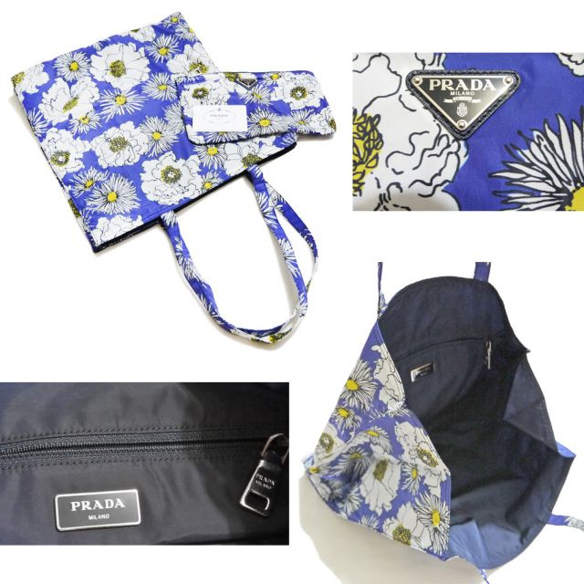 プラダ ポーチ付き 花柄 ナイロントートバッグ(エコバッグ) ブルー B4626B PRADA