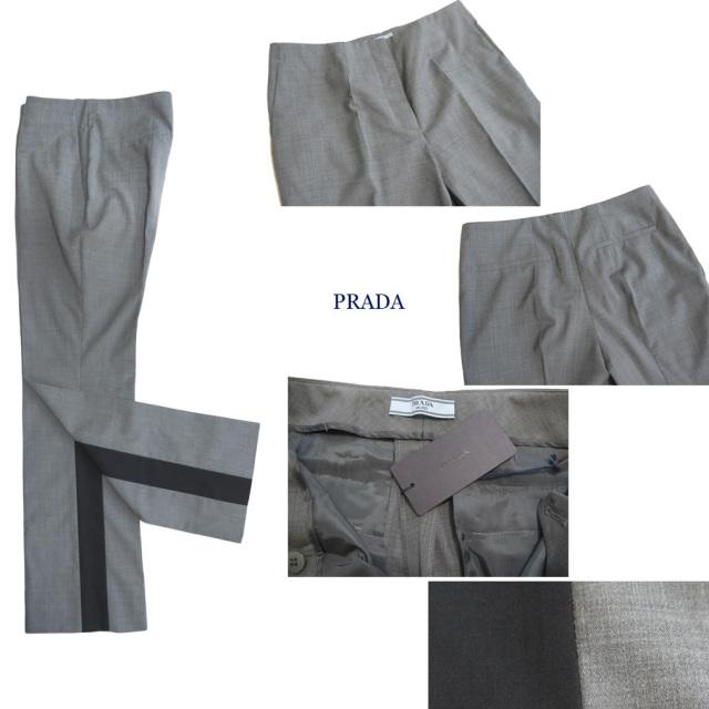 プラダ 黒ラインがお洒落なパンツ グレー #38 PRADA