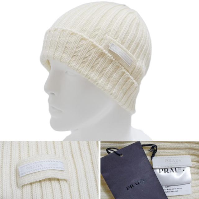 プラダ ウール100% ニット帽子 男女兼用 白 PRADA