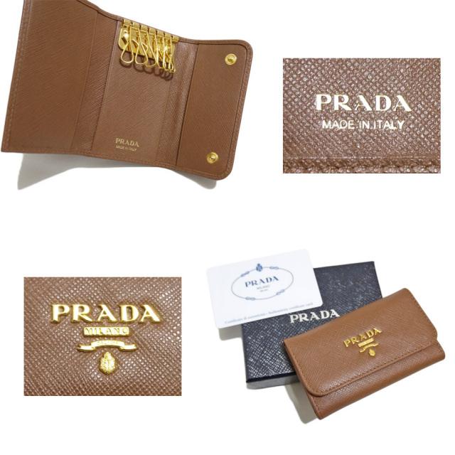 プラダ サフィアーノレザー 6連キーケース 茶(CUOIO) 1PG222 PRADA