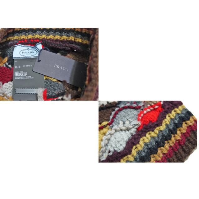 プラダ ニット ロングスカート 赤系 #38 PRADA