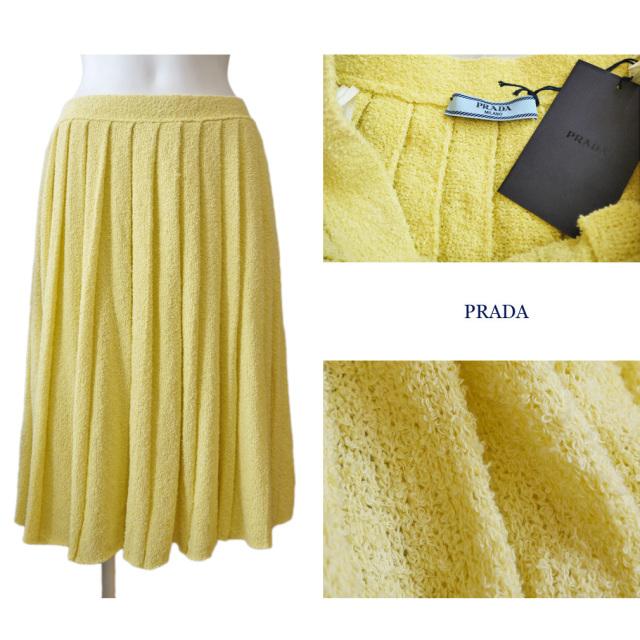 プラダ パイル生地 フレアースカート 黄色 #42 PRADA