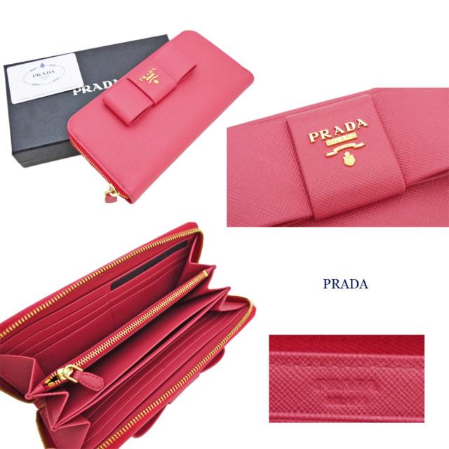 プラダ サフィアーノレザー リボン ラウンドファスナー長財布 ピンク(PEONIA) 1M0506 PRADA