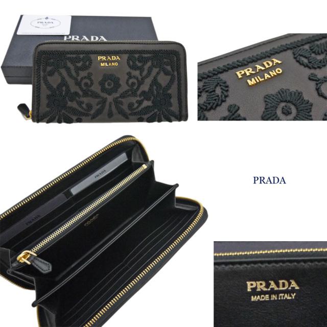 プラダ レザー 刺繍 ラウンドファスナー長財布 黒 1ML506 PRADA