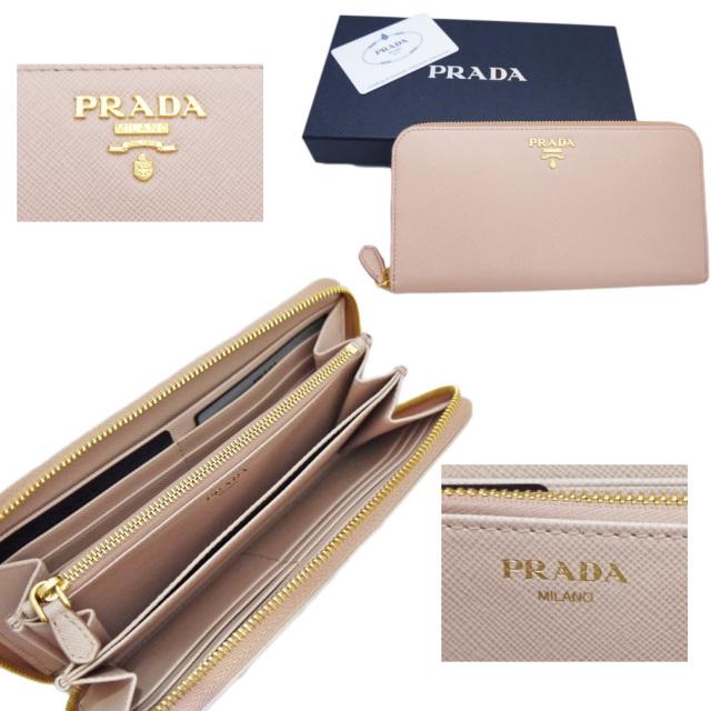 プラダ サフィアーノレザー ラウンドファスナー長財布 ピンク(CIPRIA)1ML506 PRADA