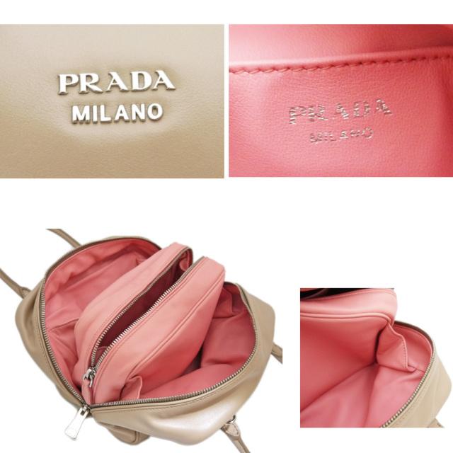 プラダ バイカラー レザー インサイドバッグ ベージュ×ピンク 1BB011 PRADA