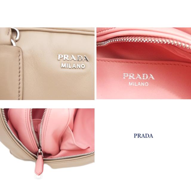 プラダ バイカラー レザー インサイドバッグ ベージュ×ピンク 1BB010 PRADA