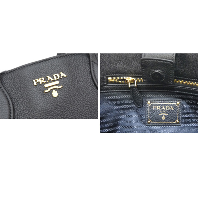 プラダ レザートートバッグ 黒 1BG112 PRADA