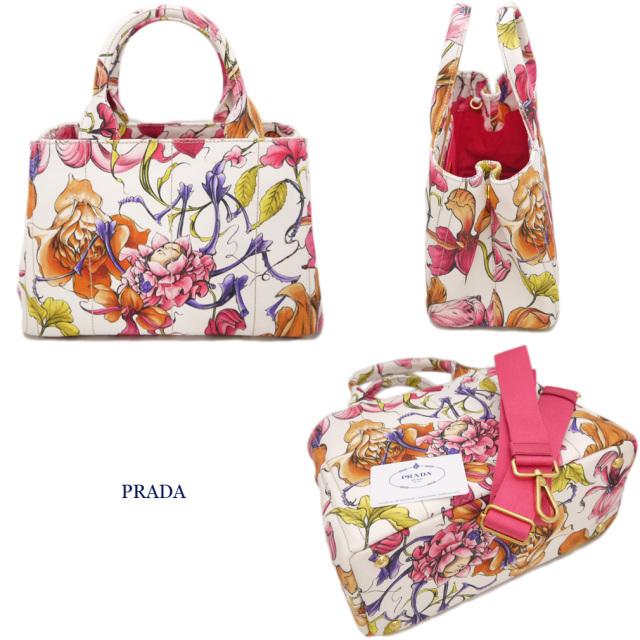 プラダ 花柄カナパ トートバッグ ミニサイズ1BG155 PRADA