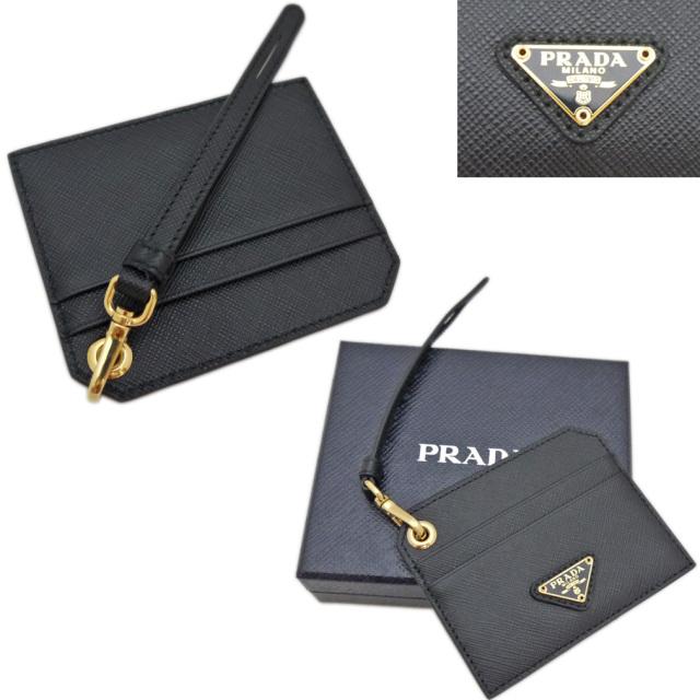 プラダ サフィアーノレザー パスケース(カードケース) 黒 1TL336  PRADA