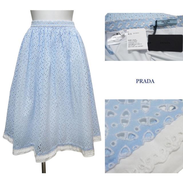 プラダ レース フレアスカート 水色 #42 PRADA