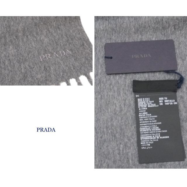 プラダ メンズ  カシミア100% フリンジマフラー グレー PRADA