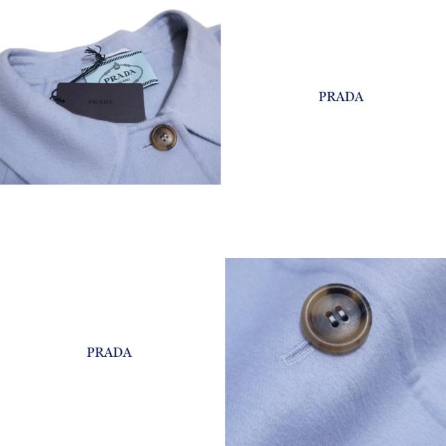 プラダ 軽量 1枚仕立てカシゴラコート ブルー #44 PRADA