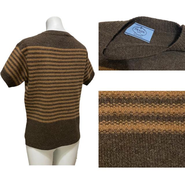 プラダ ボーダー柄 カシミア×シルク 半袖セーター(ニット) 茶 #38 PRADA