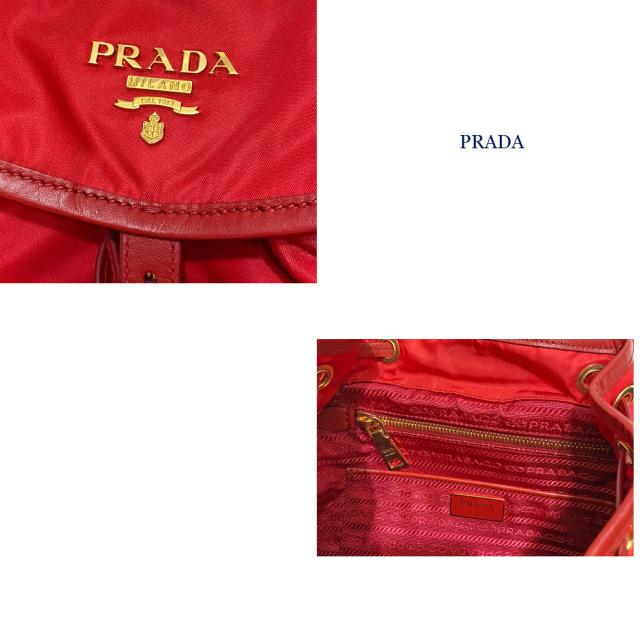 プラダ ナイロンリュック(バックパック)1BZ677 赤 PRADA