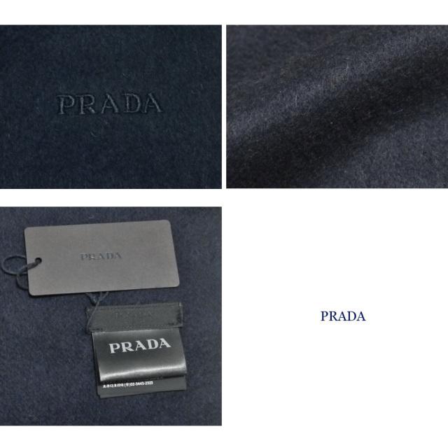 プラダ メンズ カシミア混 フリンジマフラー 濃紺 PRADA