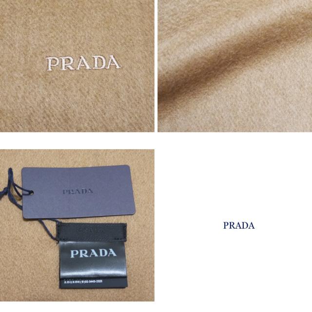 プラダ メンズ カシミア混 フリンジマフラー キャメル PRADA