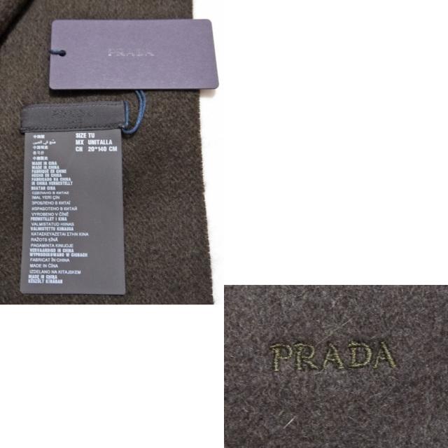 プラダ メンズ カシミア混 フリンジマフラー ブラウン PRADA