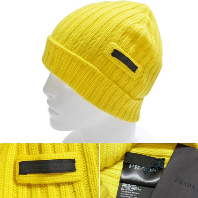 プラダ カシミア100%ニット帽子 男女兼用 黄色(SOLE) PRADA