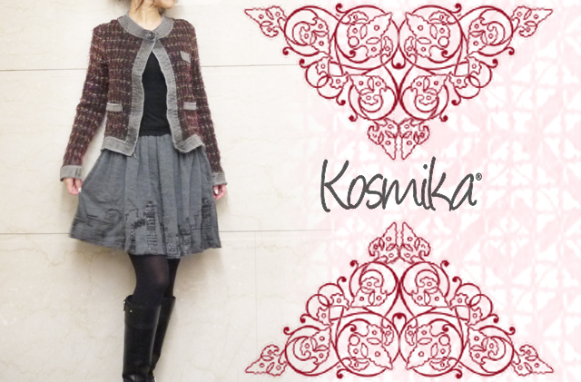 コスミカ イタリア製 ツイード&デニム ノーカラージャケット ワイン×グレー #S kosmika