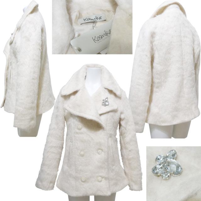 コスミカ イタリア製 シャギーモヘア ジャケットコート ベージュ #S #L kosmika