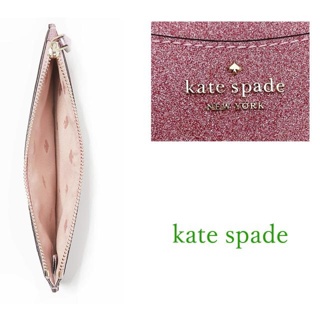 ケイトスペード グリッダー コンパクトカード&コインケース ピンク(lola glitter large slim card holder) kate spade