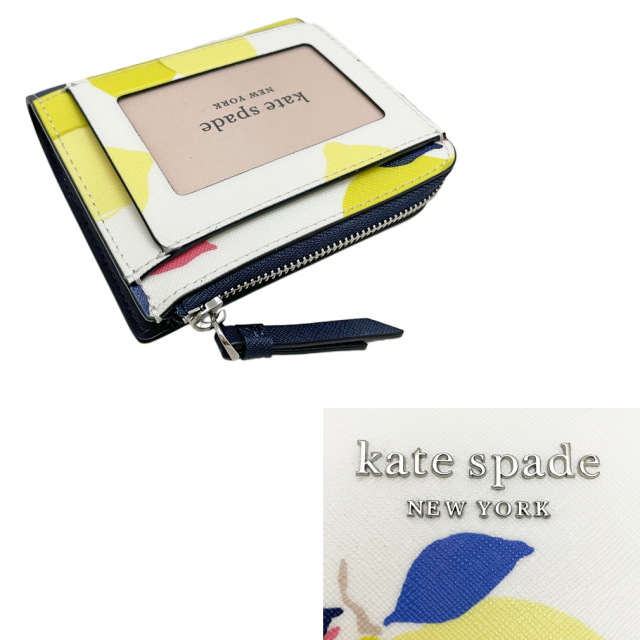 ケイトスペード レモン柄 二つ折り財布 白(cameron lemon zest small l-zip bifold wallet)kate spade