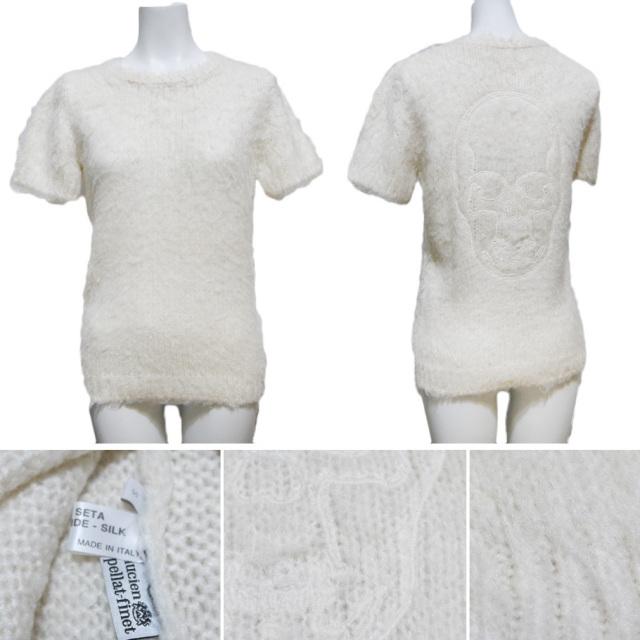 ルシアンペラフィネ シルク100% 半袖ふわふわセーター スカル 白 #S lucien pellat-finet
